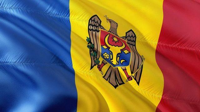 государственный флаг Молдовы