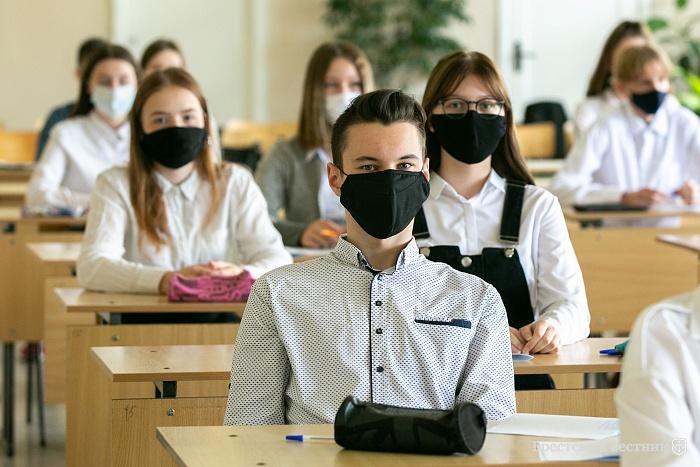 учащиеся