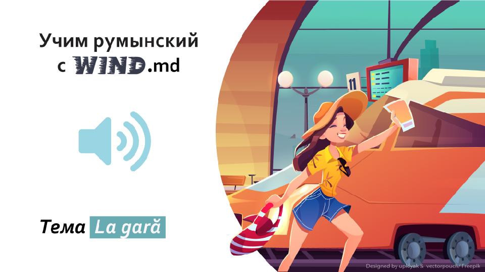 fata la gara audio-podcast
