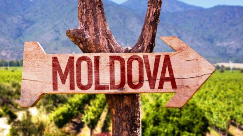 надпись Молдова на указателе