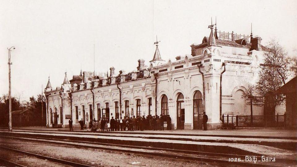 Бельцы, вокзал