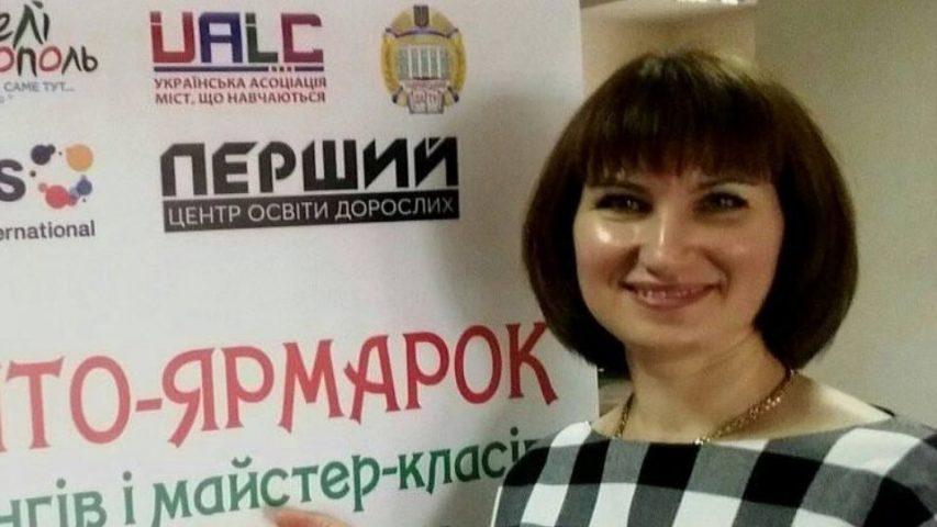 Svetlana Izbaș