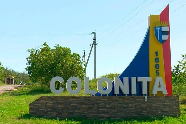 Появится новый маршрут Кишинев - Колоница