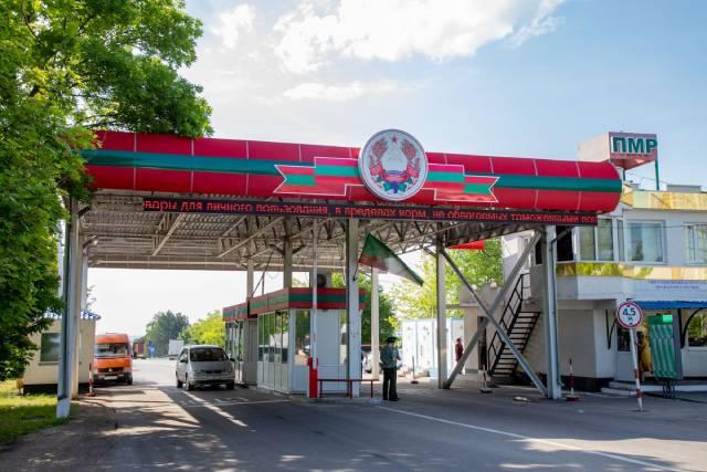 Жителям Приднестровья запретили выезжать на отдых