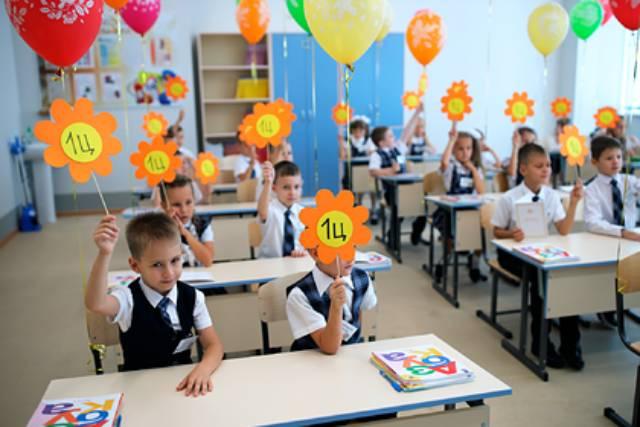 В краснодарской школе создали 33 первых класса