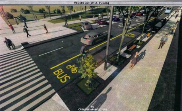 проект реконструкции улиц Бэнулеску-Бодони и Пушкина