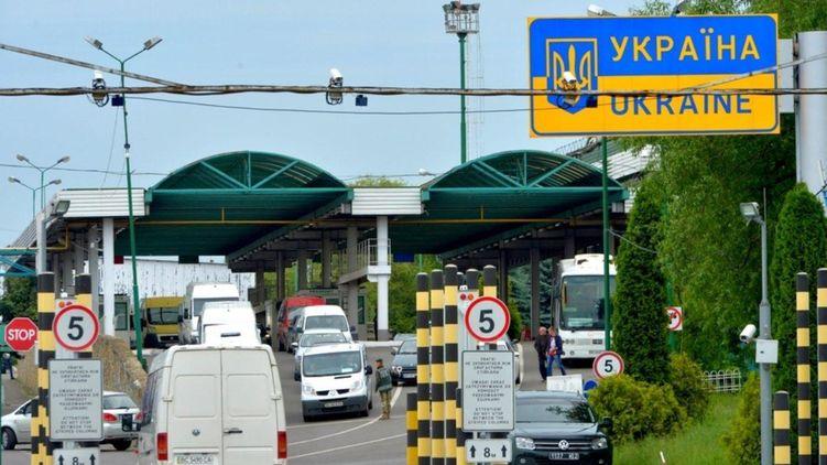 Условия въезда в Украину для граждан Молдовы изменились.