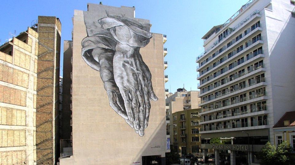 Уличное искусство. Молись за нас