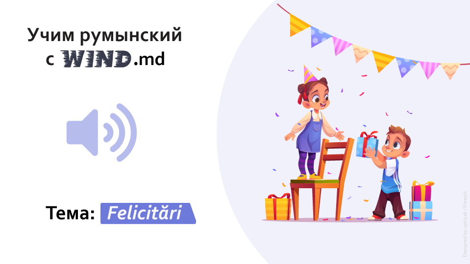 audio-podcast, felicitări