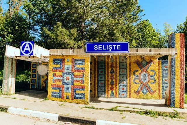 мозаичные остановки, с. Селиште Ниспоренского района