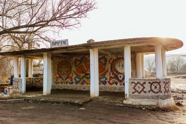 мозаичные остановки, с. Шипотень Каларашского района