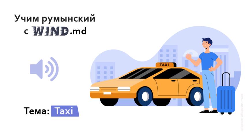 taxi, audio-podcast, limba română