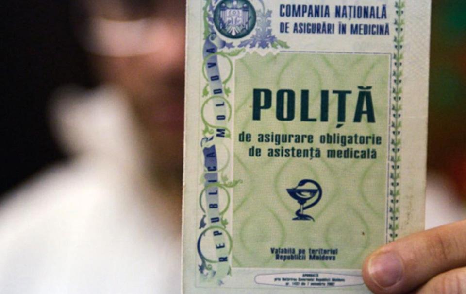 В Молдове все неработающие и незастрахованные должны покупать медицинский полис в обязательном порядке.