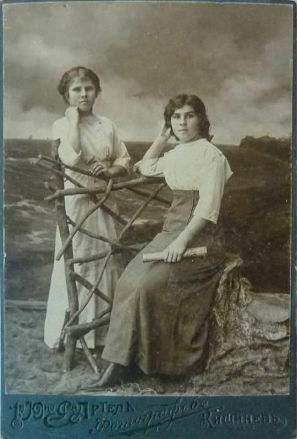 Как одевались кишиневские девушки конца 19 - начала 20 веков, 3