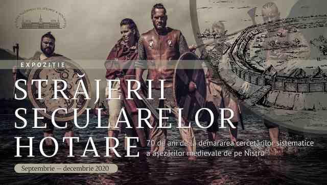 """Выставка """"Străjerii secularelor hotare"""""""