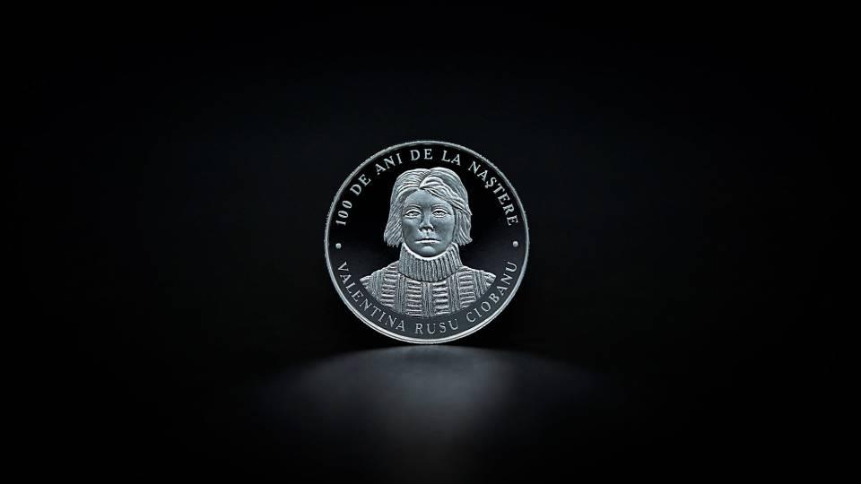 Сокровища нумизматов. Монета к 100-летию Валентины Русу Чобану