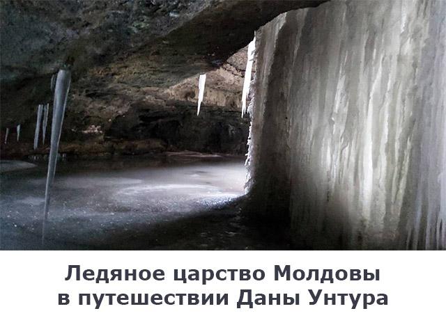 водопад, зимой, лед