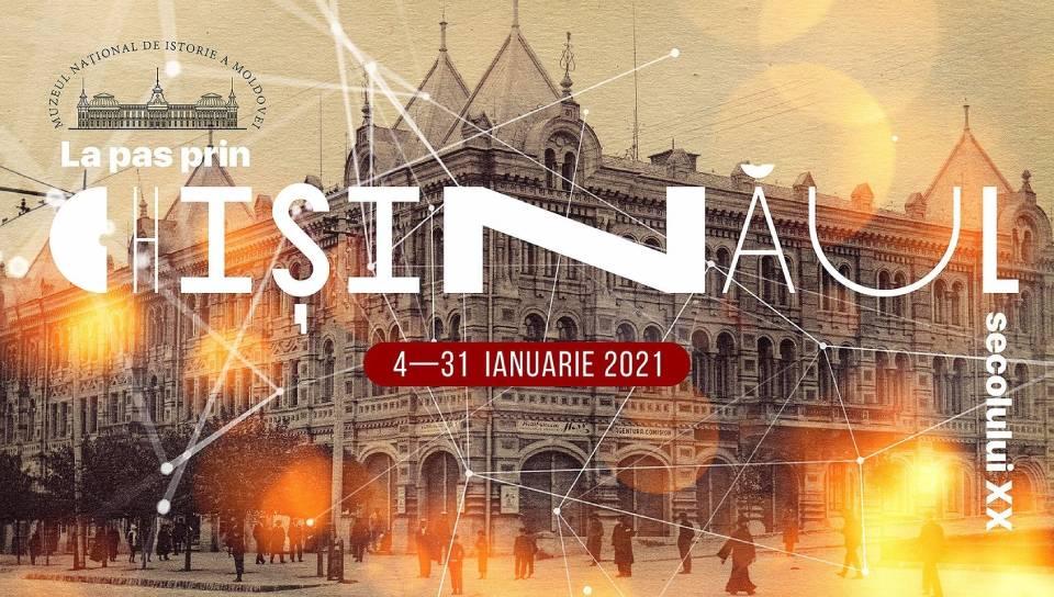 выставки Кишинева 4-31 января