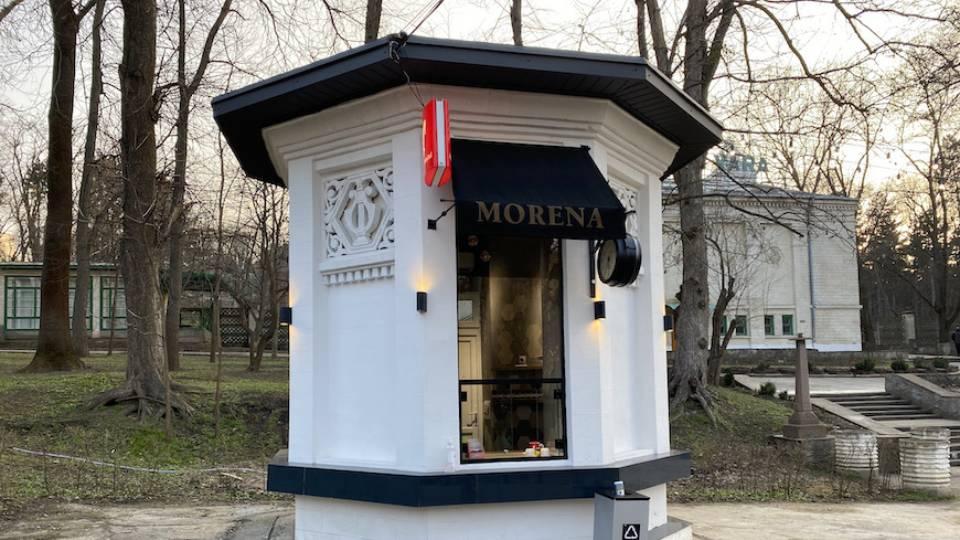 В парке Валя Морилор новые мини-кофейни