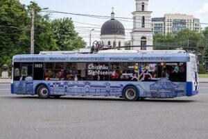 Экскурсии по Кишиневу. С 1 августа в столице запустят туристический троллейбус